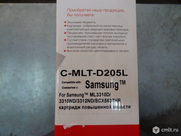 Картридж  MLT-D205L black для Samsung. Фото 2.