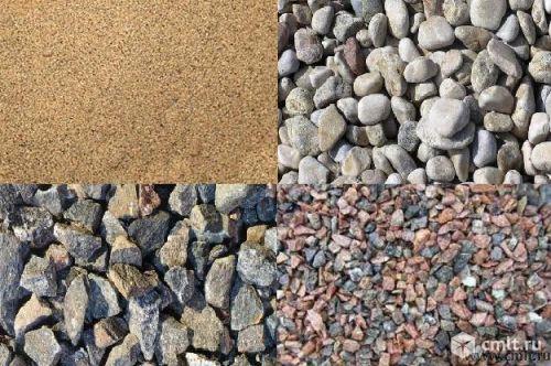 Щебень, асфальтный срез, керамзит, строительный мусор, битый кирпич,битый бетон, чернозем, угольный шлак. Песок желтый, песок белый, песок речной, песок для штукатурки и стяжки, глина, супесь.