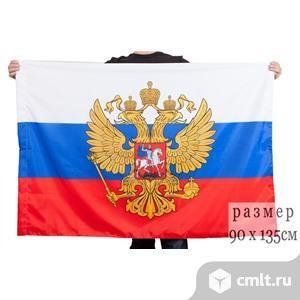 Флаг   России  с  Гербом  135х90см. Фото 1.