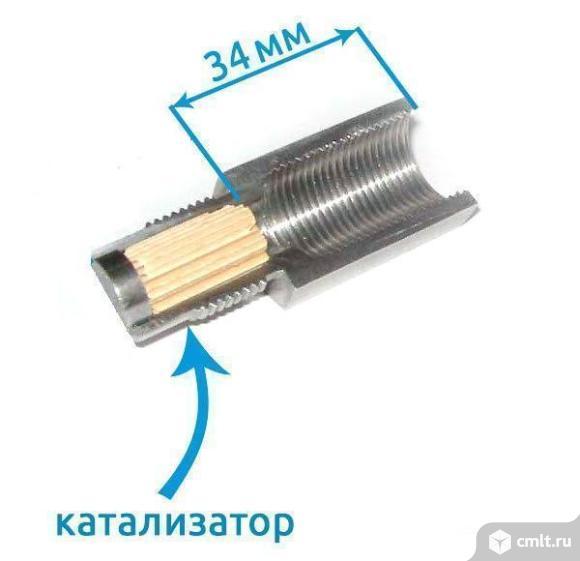 Механическая обманка с миникатализатором