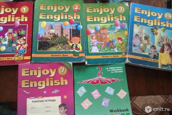 Английский язык2-11 классы