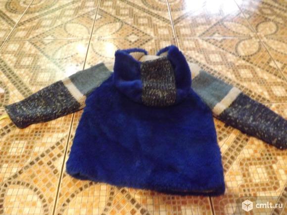 Курточка кофта