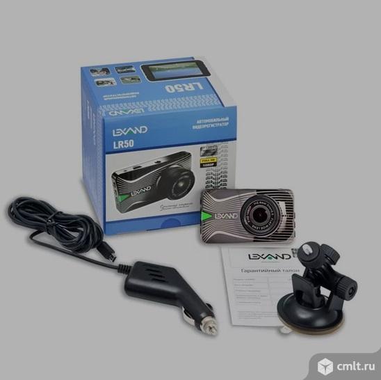 Как новый,  видеорегистратор LEXAND LR50 корпус металл
