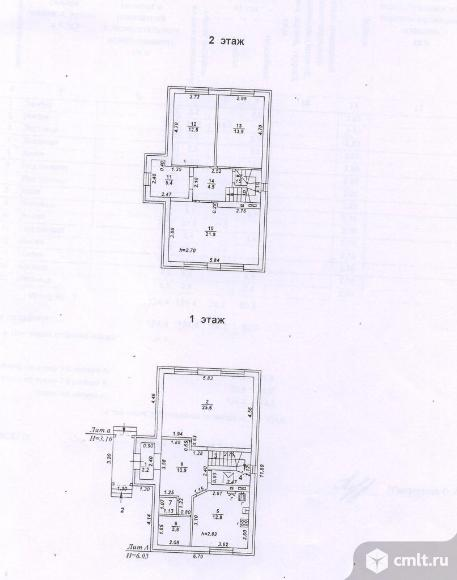 Дом 125 кв.м