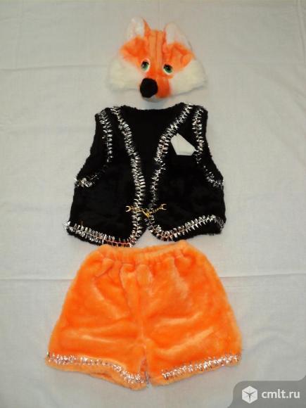 Карнавальный костюм лисёнка. Фото 1.