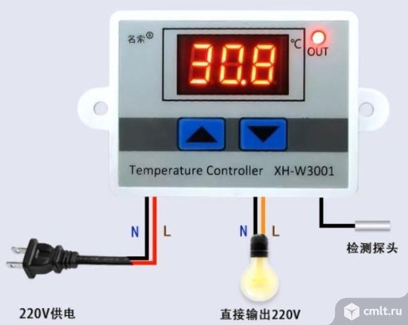Терморегуляторы универсальные, двух типов. Фото 8.