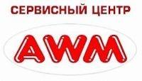 АВМ, автосервис