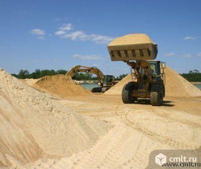 Песок речной, песок карьерный, щебень, отсев, чернозем, перегной.