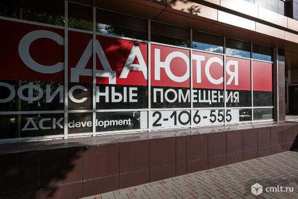 Ул. Фридриха Энгельса,5а (Офис)