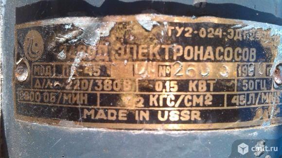 Помпа на станок насос сож па-45, 45л/мин. Фото 3.