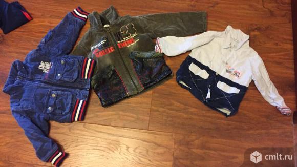Куртки, ветровки, джинсовки