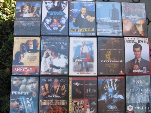 DVD диски (фильмы). Фото 1.