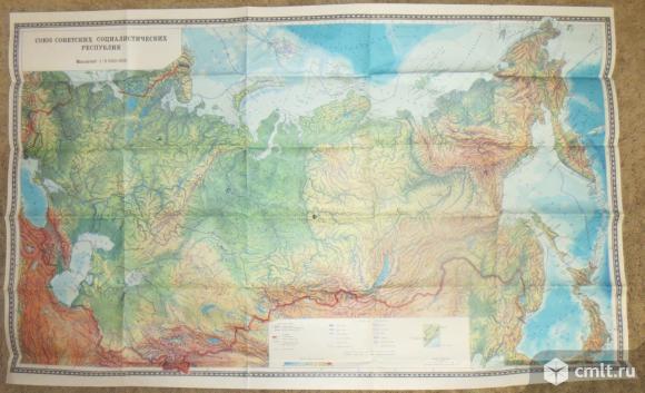 Физическая карта СССР 72х112 см, в свернутая 22,5х13,5 см, масштаб 1:8 000 000 идеальное состояние. Фото 1.