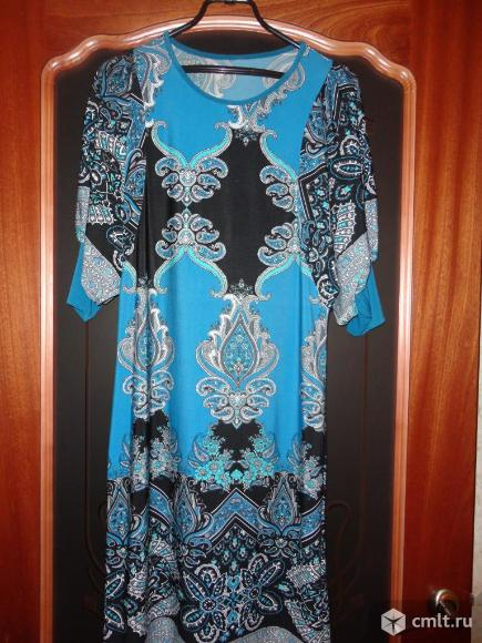 Женское платье. Фото 1.