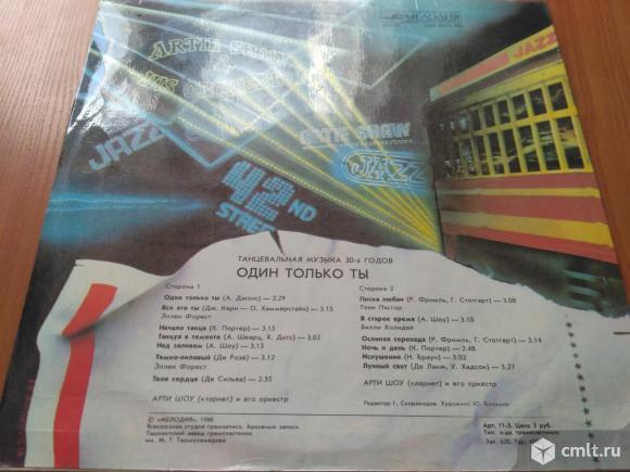 Виниловая пластинка Танцевальная музыка 30-х годов. Фото 2.
