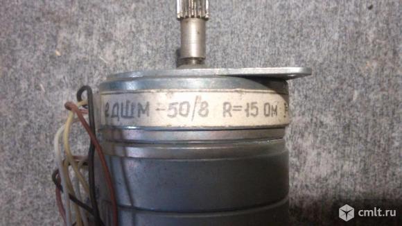 Шаговый двигатель 2ДШМ-50/8. Фото 3.