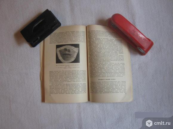 Редкая книга Восковые работы в медицине 1955г. Фото 4.