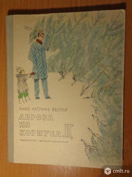 Детские книги №2