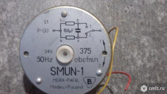 SMUN-1. Фото 1.