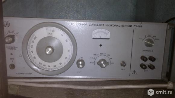 Генератор сигналов низкочастотный Г3-109