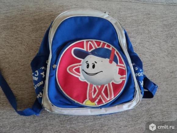 Рюкзак для дошкольника. Фото 1.