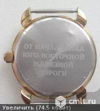 Часы дороги часов стоимость с старинных боем настенных