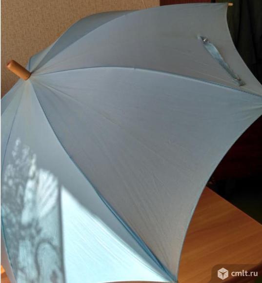 Зонт сине-голубой