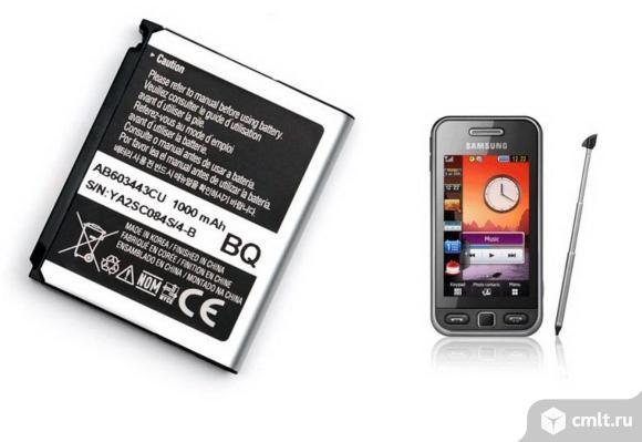 Аккумулятор для сотового телефона  Samsung AB603443CU 1000mah