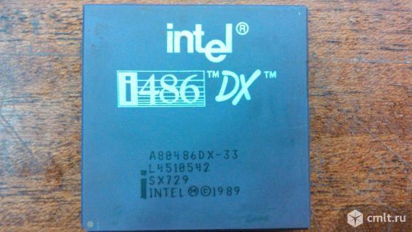 Винтаж  intel i486 DX. Фото 1.