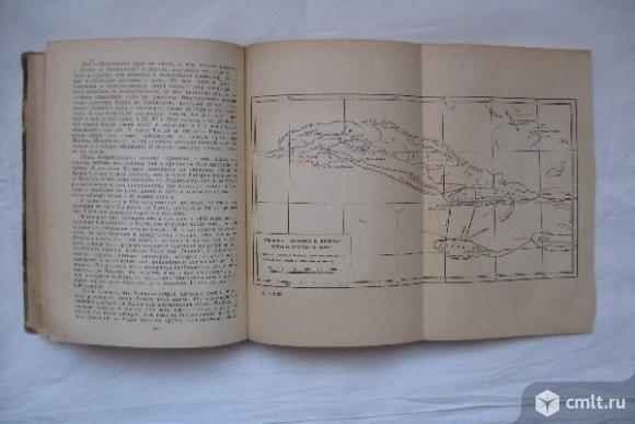 "Антикварная книга "" Путишествие Христофора Колумба."". Фото 3."