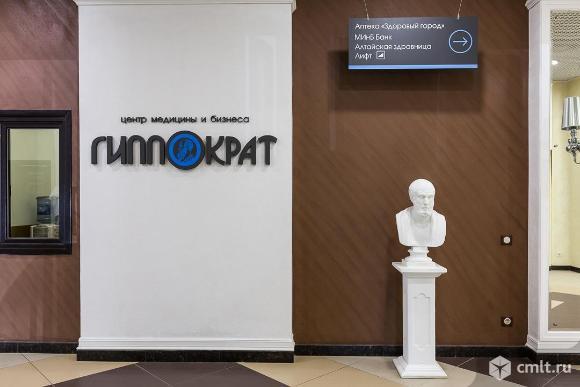 Центр медицины и бизнеса «Гиппократ». Офис 47.9 кв.м.