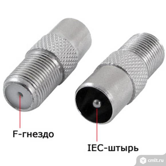 Переходник прямой кооксиальный F-гнездо-IEC-штырь. Фото 3.