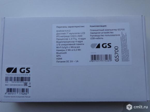"7"" GPS-навигатор GS 700 avto+"