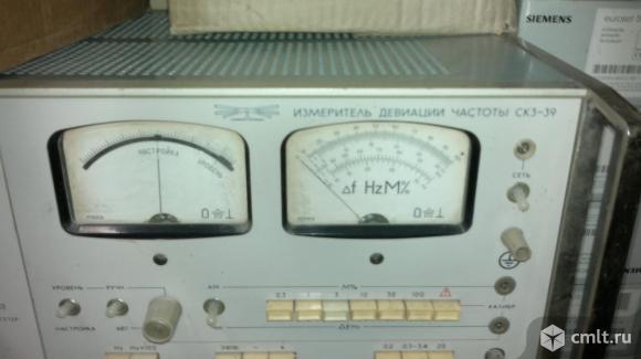 Продам измеритель девиации частоты скз-39