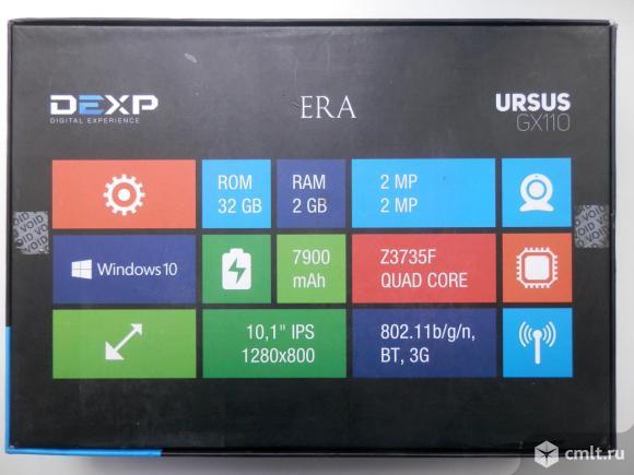 """10.1"""" Планшет dexp Ursus GX110 32 Гб + Dock 3G"""