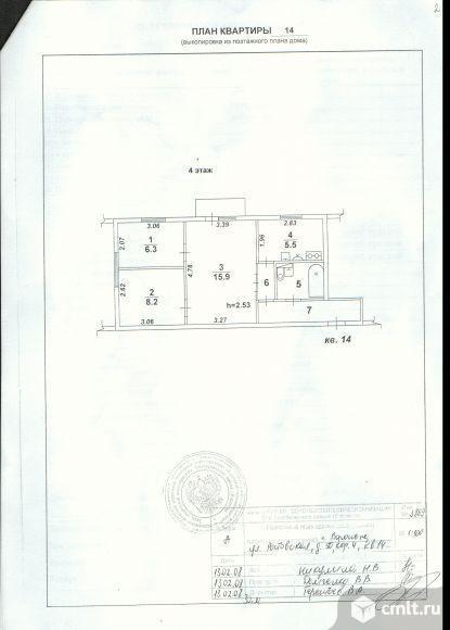 2-комнатная квартира 44,9 кв.м