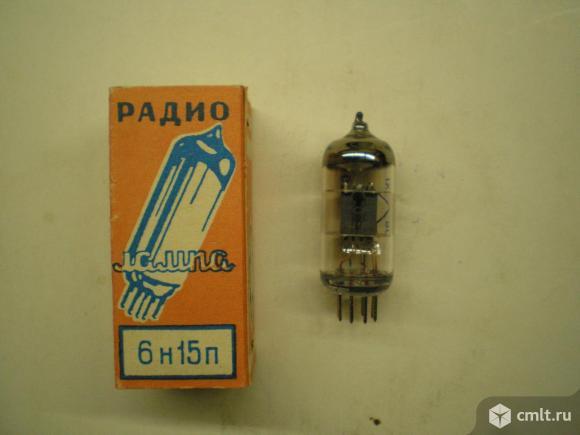 Радиолампы 6Н15П. Фото 1.