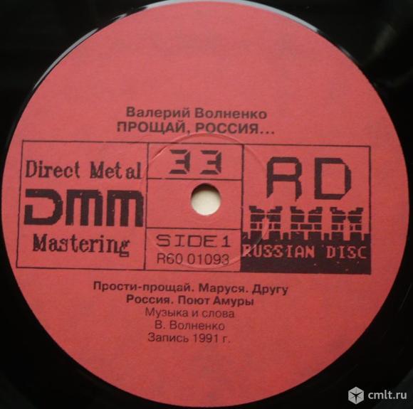 """Грампластинка (винил). Гигант [12"""" LP]. Группа """"Браво"""". Браво - 10. Записи 1983-1984. Ошибка пресса.. Фото 1."""