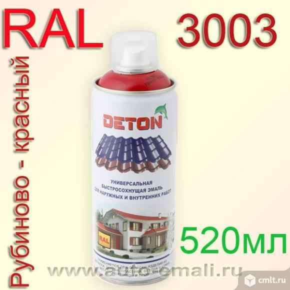 Краска-спрей deton RAL 3003