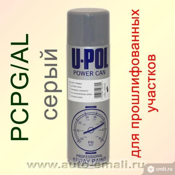 Грунт-спрей U-POL PowerCan pcpg/AL серый (500мл)