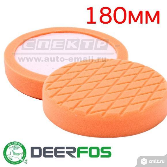 Круг полир. липучка Deerfos D180/150 оранжевый