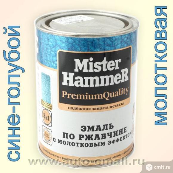 Грунт-эмаль по ржавч. MisterHammer молотковая (1л)