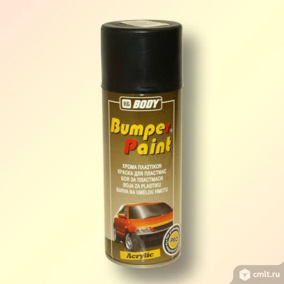 Краска-спрей для пластика body Bumper Paint черная