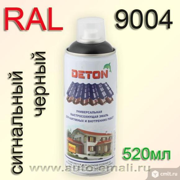 Краска-спрей deton RAL 9004
