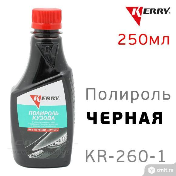 Полироль кузова цветная kerry KR-260-1 черная
