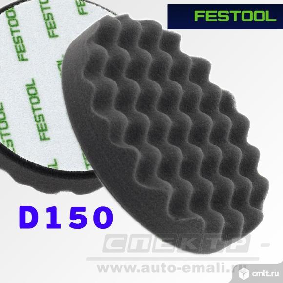 Круг полир. липучка Festool D150 черный рифленый