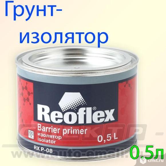 Грунт-изолятор reoflex Barrier Primer (0,5л)