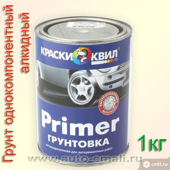 Грунт primer (1,0кг) серый антикоррозийный