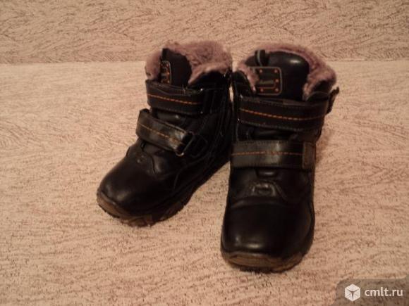Ботинки зимние р-р. 32. Фото 1.