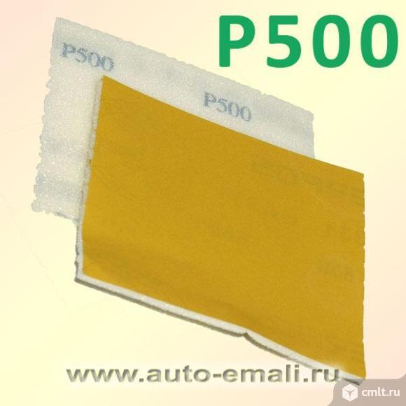 Антигравий-спрей body 950 черный (400мл)